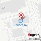 ООО ТЕРМОСТАЛ РУС