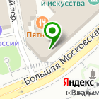 Местоположение компании Акрил Эксперт