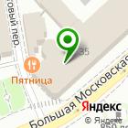 Местоположение компании Школа танцев Романа Федотова