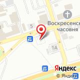 ООО Има-Строй