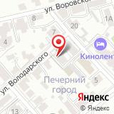 Ортодонтическая клиника доктора Богдановой