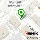 Местоположение компании Строительная компания