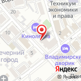 ООО РС-ком