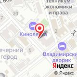 ООО ПромАрсенал