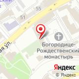 Владимирский Богородице-рождественский Епархиальный мужской монастырь