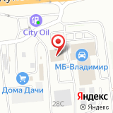 ООО СоюзИнструмент