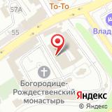 Владимирская духовная семинария во имя святого Феофана Затворника