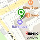 Местоположение компании Региональный информационный центр развития туризма