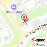 ООО ВладТурцентр