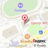 СДЮСШОР №5 по художественной гимнастике