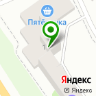Местоположение компании ВладУниверсалТур
