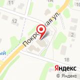 Алексеевская усадьба