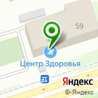 Местоположение компании СпортКласс