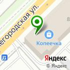 Местоположение компании Забава