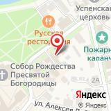 Антикваръ у Кремля