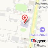 Отдел военного комиссариата Владимирской области по г. Суздаль и Суздальскому району