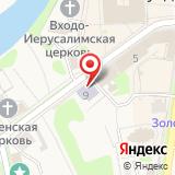 Детская школа искусств им. Фирсовой В.М.