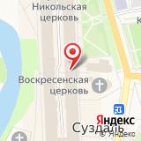 Суздаль ЭлитТур
