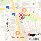 Ветеринарная аптека на ул. Ленина, 94