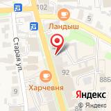 Антикварный салон на ул. Ленина, 92