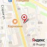 Фотоателье на проспекте Ленина