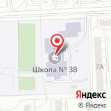 Детский оздоровительно-образовательный (спортивный) центр г. Владимира