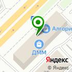 Местоположение компании Спринт
