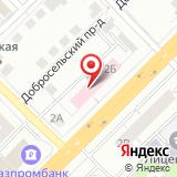 ООО Поликлиника-Автоприбор