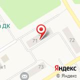 Администрация муниципального образования Васьковское