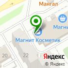 Местоположение компании Малинка Фитнес