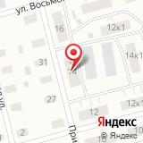 Почтовое отделение связи №19
