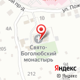 Свято-Алексиевский Константино-Еленинский мужской монастырь
