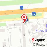 ООО Интехсервис