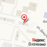 Почтовое отделение поселка Вяткино