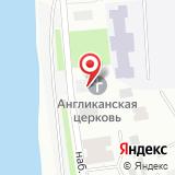 Архангельский детско-юношеский центр