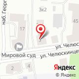 Отдел судебных приставов по Приморскому району г. Архангельска