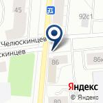 Компания Общественная приемная депутата Архангельской городской Думы Красильникова С.В. на карте