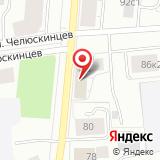 Почтовое отделение связи №20