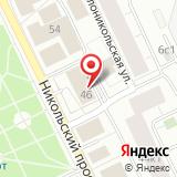 Соломбальский районный суд