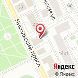 Следственный отдел по Соломбальскому району г. Архангельска