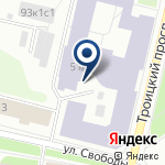 Компания Издательство на карте