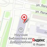 Архангельская областная научная библиотека им. Н.А. Добролюбова