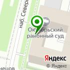 Местоположение компании Квалификационная коллегия судей Архангельской области