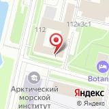 Управление Судебного департамента в Архангельской области