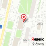 УФСИН России по Архангельской области