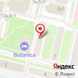 ООО Регион-С