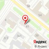 Областная детская библиотека им. А.П. Гайдара