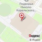 ООО Двина-стом