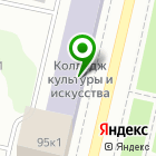 Местоположение компании Архангельский колледж культуры и искусства