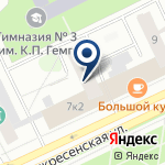 Компания Туристический центр Виктории Булатовой на карте
